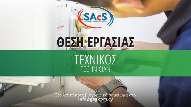SAcS-Website-Graphic-870x490