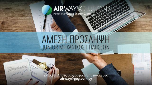 JUNIOR_MIXANIKOS_POLISEON-WEB